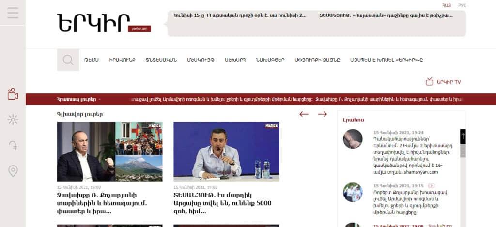 Latest World and Regional News in Armenia - Newspaper Yerkir