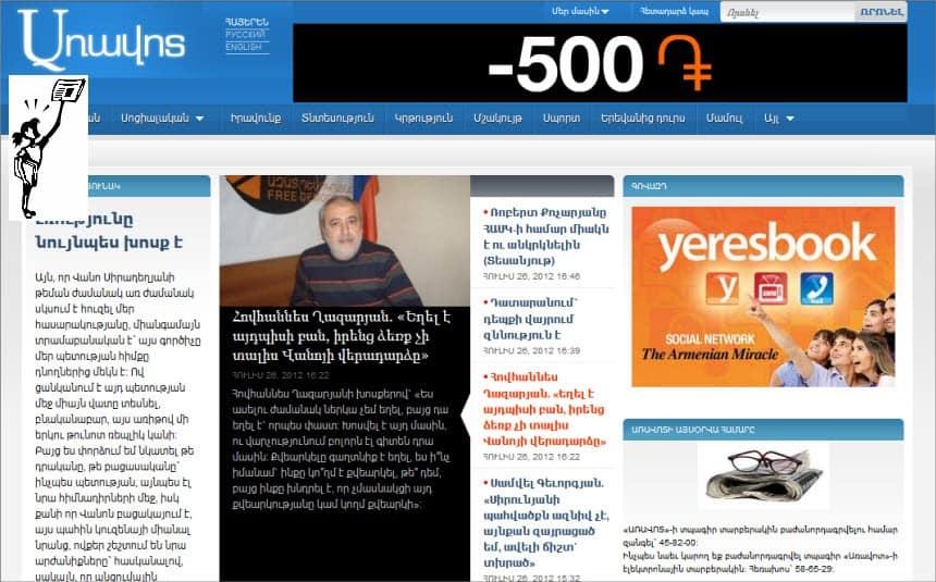Latest World and Regional News in Armenia - Newspaper Aravot