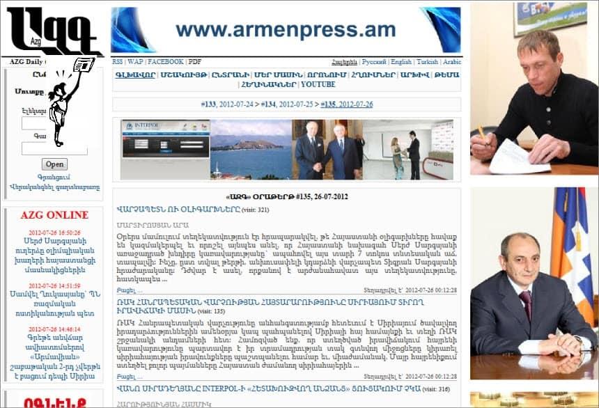 Latest World and Regional News in Armenia - Newspaper Azg