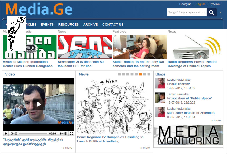 Latest World and Local News in Georgia - Digital News Media Mall