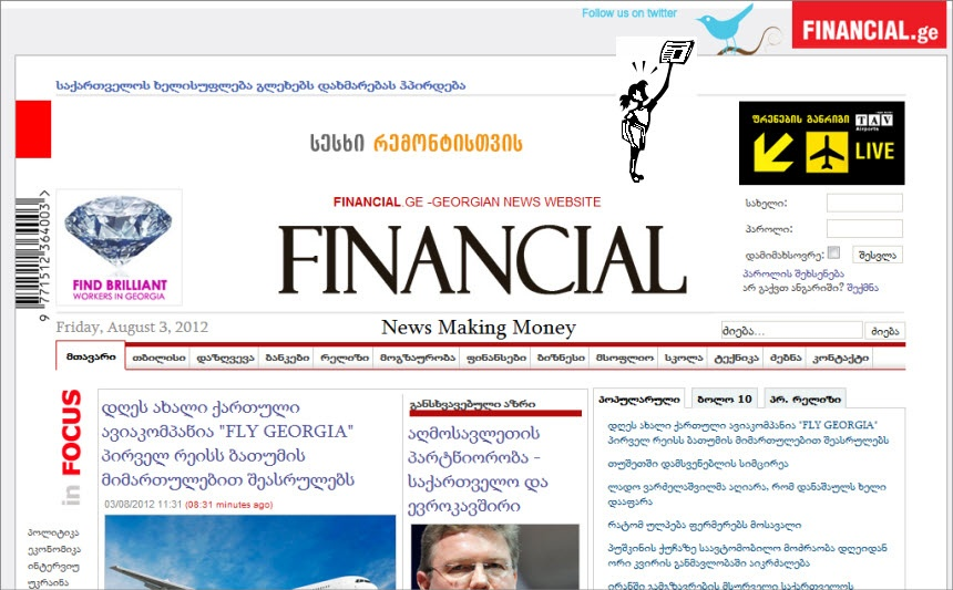 Cover of newspaper The Financial